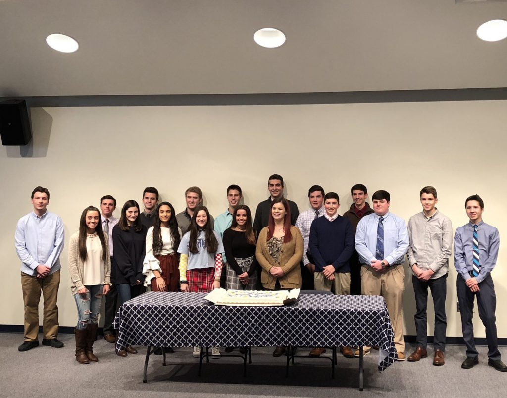Business Marketing Honor Society